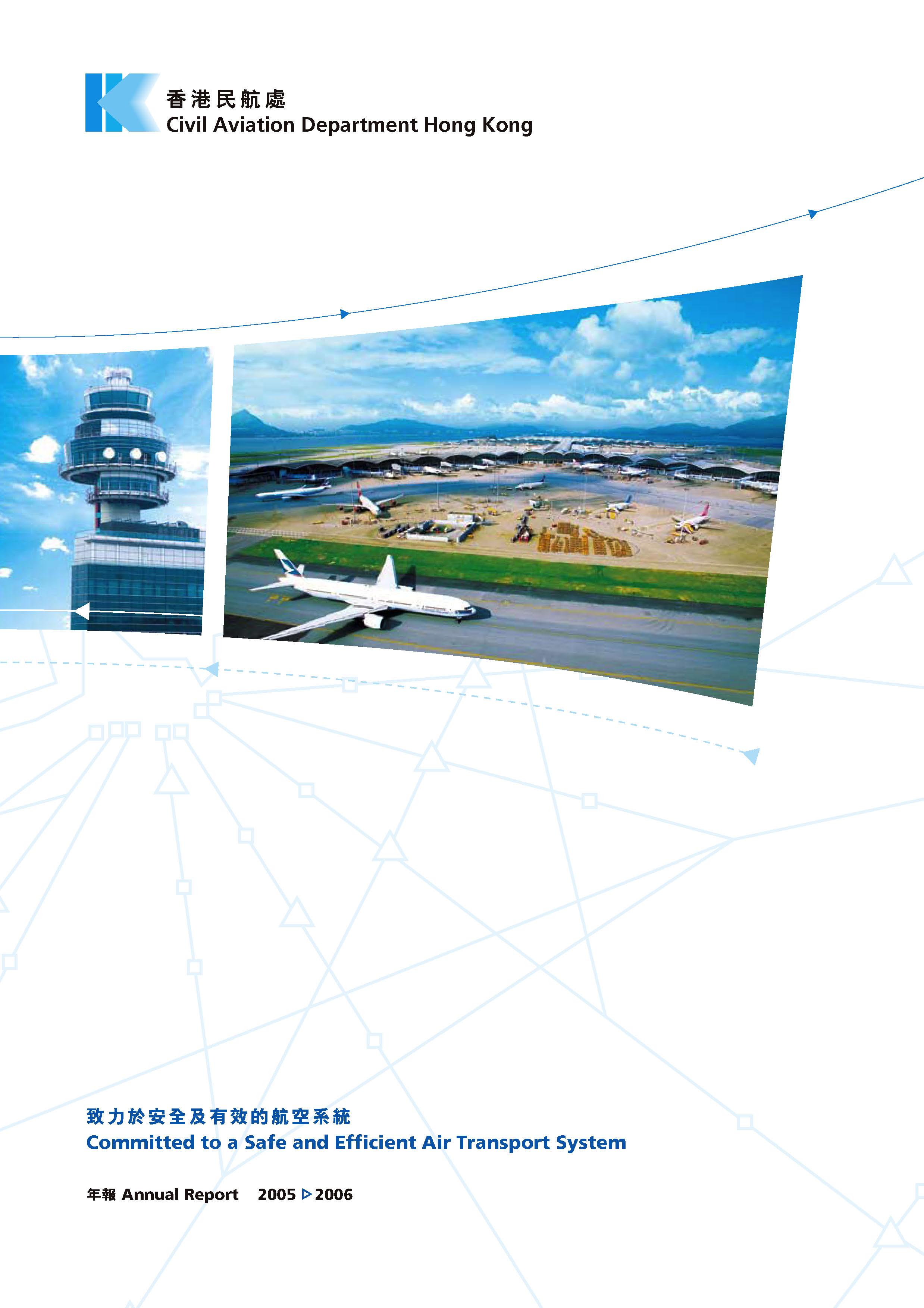 Civil Aviation Department - CAD Annual Report 2005/2006